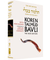 Koren Talmud Bavli - Full Size (Color) Edition - Beitza & Rosh Hashana