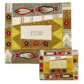 Raw Silk Matzah Cover Fish (EM-MAS-F)