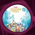 Rav Rimon - Children's Haggadah