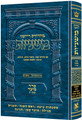 HEBREW MISHNAH BEITZAH, ROSH HASHANAH, TAANIS, MEGILLAH, MOED KATAN, CHAGIGAH The Ryzman Edition