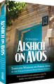 Alshich on Avos