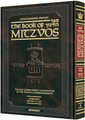 The Schottenstein Edition Sefer Hachinuch / Book of Mitzvos - Volume #3 Mitzvos 131-183 /  ספר החינוך