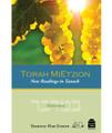 Torah MiEtzion New Readings in Tanach Bamidbar