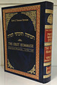 Orot Sephardic Linear Chumash - Bamidbar