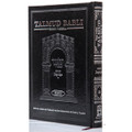 Talmud Babli Edicion Tashema - Hebrew/Spanish Gemara Chagiga / Tratado de Jaguiga
