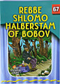 The Eternal Light Series - Volume 67 - Rebbe Shlomo Halberstam of Bobov