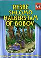 The Eternal Light Series - Volume 67 - Rebbe Shlomo Halberstam of Bobov
