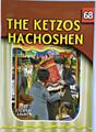 The Eternal Light Series - Volume 68 - The Ketzos Hachoshen