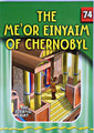The Eternal Light Series - Volume 74 - The Me'or Eiynaim of Chernobyl