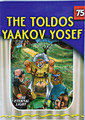 The Eternal Light Series - Volume 75 - The Toldos Yaakov Yosef
