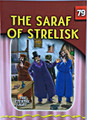 The Eternal Light Series - Volume 79 - The Saraf of Brisk