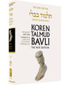 Koren Talmud Bavli - Daf Yomi (Black & White) Edition -Yevamot Part 2