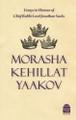 Morasha Kehillat Yaakov / מורשה קהילת יעקב