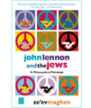 John Lennon and the Jews: A Philosophical Rampage