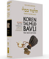 Koren Talmud Bavli - Daf Yomi (Black & White) Edition -Kesubot Part 2