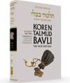 Koren Talmud Bavli - Full Size (Color) Edition -Kesubot Part 2