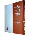 Talmud Bavli: Sanhedrin Menukad