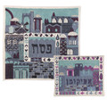 Hand-Embroidered Matzah and Afikomen Cover (EM-MHE 1-4)