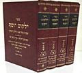 Yalkut Yosef Shabbos - Rav Ovadia Yosef (4 vol set)     ילקוט יוסף