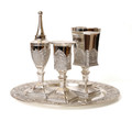 4 pc. Silverplate Havdalla Set - Filigree