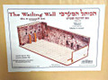 Wood model of the Western Wall (Do it Yourself Kit) (GM-TL53)