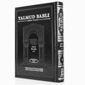Talmud Babli Edicion Tashema - Hebrew/Spanish Gemara Berajot Vol 2  / Tratado de Berajot II