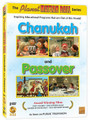 Chanukah & Passover on Planet Matzah Ball (2 DVD)