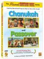 Chanukah & Passover on Planet Matzah Ball (2 DVD)