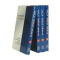Kesavim Refaim- 4 Vol / כתבים רפואיים