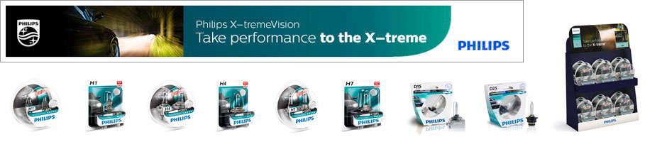 philips-xtremevision-banner-hids-site.jpg