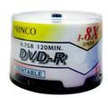 Princo 8X White Inkjet Hub Printable DVD-R 4.7GB