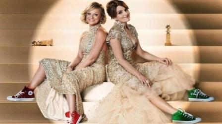 amy-poehler-and-tina-fey.jpg