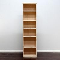 "York Bookcase, 11 3/4"" x 19"" x 72"""