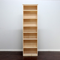 "York Bookcase, 11 3/4"" x 25"" x 84"""