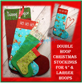 In The Hoop DBL Hoop Stocking Embroidery Machine Design