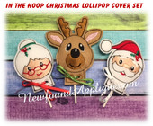 In The Hoop Christmas Lollipop Cover Embroidery Machine Design Set