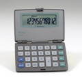 XE12 12-Digit Small Compact with Last Digit Erase Calculator