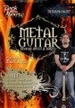 Metal Guitar: Marc Rizzo of Soulfly, Modern Speed & Shred Level 1 DVD
