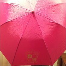 ΦΚΘ Umbrella