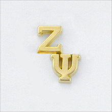 ΖΨ Monogram Recognition Button