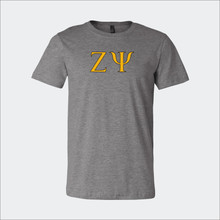 ΖΨ Soft Grey T-Shirt