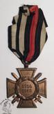 Germany: Hindenburg Cross 1914-1918  - Maker PSL