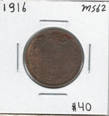 Canada: 1916 1 Cent MS62
