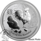 Australia: 2017 50 Cents Lunar Rooster 1/2oz Silver Coin