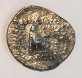Parthia: Kings of Parthia, Artabanos II Circa 75-62 BC