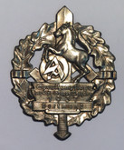 Germany: 1937 Dortmund Sports Badge