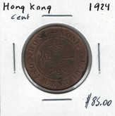 Hong Kong: 1924 1 Cent