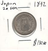 Japan: 1892 Silver 20 Sen