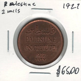 Palestine: 1927 2 Mils