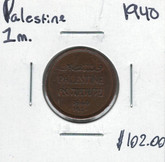 Palestine: 1940 1 Mil